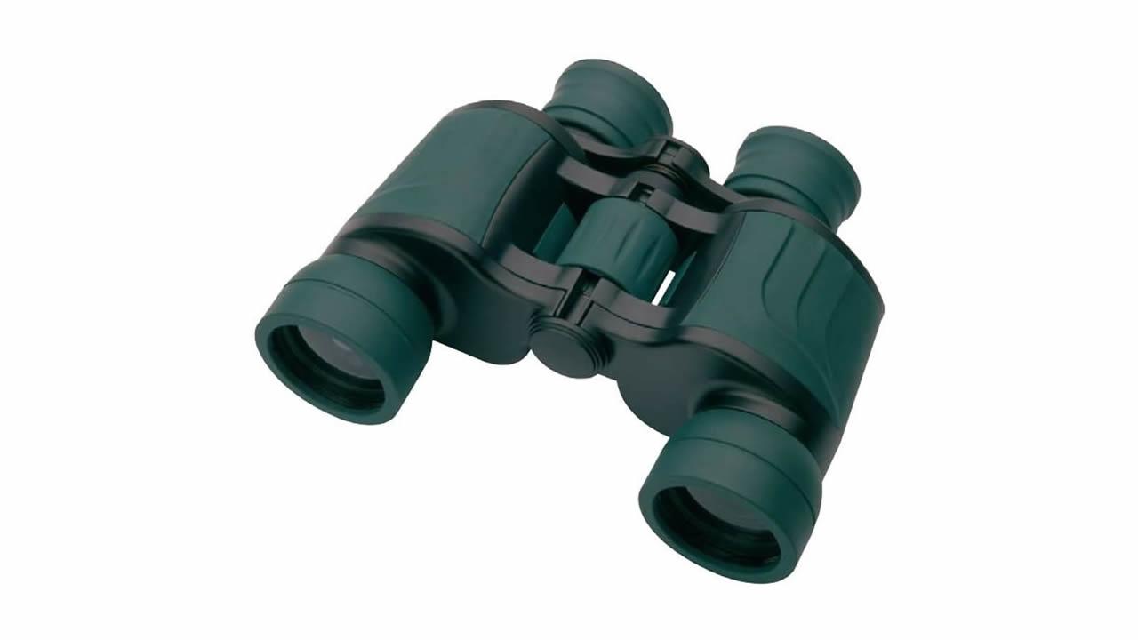 prismáticos Gamo