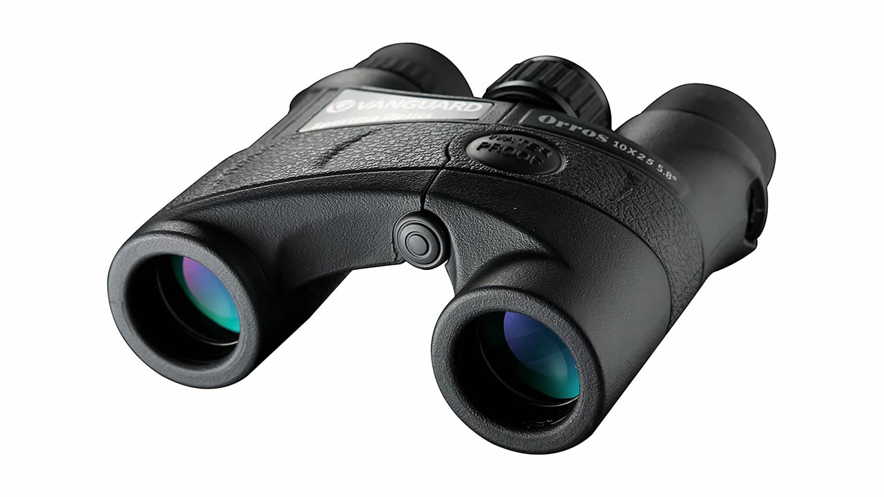 prismáticos Vanguard